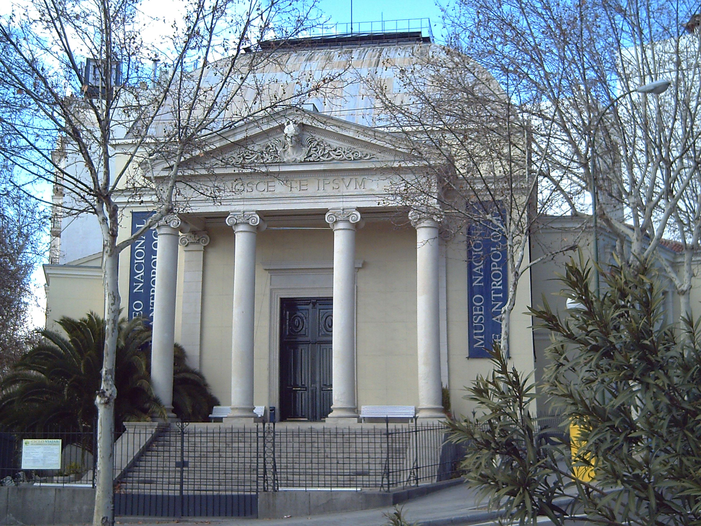 Museo-Nacional-Antropologia