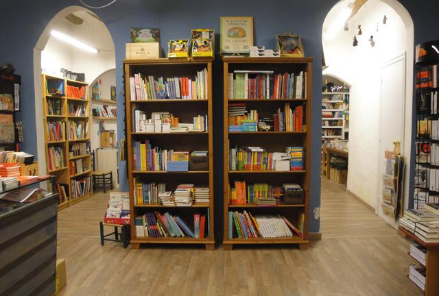 entrada librería casa Anita