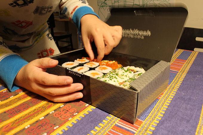 sushifresh_en-casa